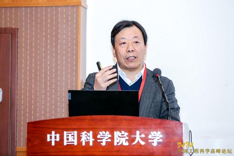 朱俊强 2020中国工程科学高峰论坛