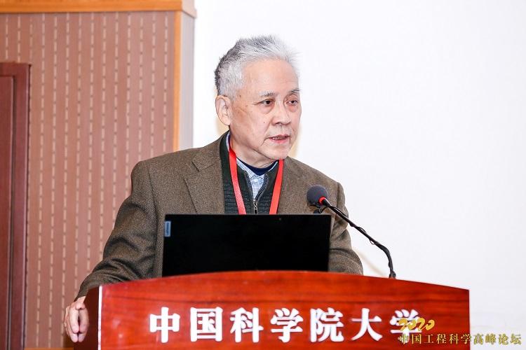 李家春 2020中国工程科学高峰论坛