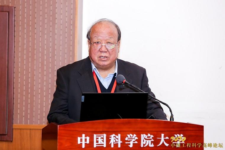 胡文瑞 2020中国工程科学高峰论坛