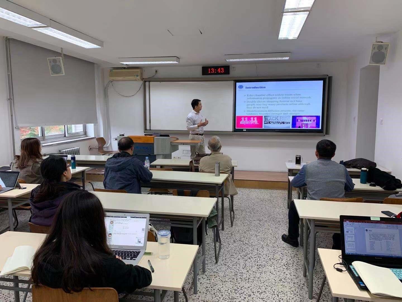 跨学科学术交流会 虚假信息治理研讨会02