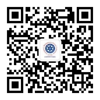 跨学科学术交流会 虚假信息治理研讨会04