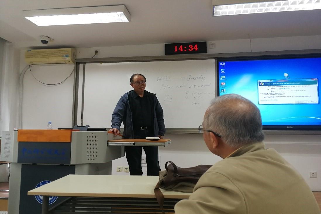 跨学科学术交流会 虚假信息治理研讨03
