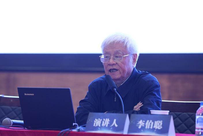 跨学科工程研究中心承办第304场中国工程科技论坛4