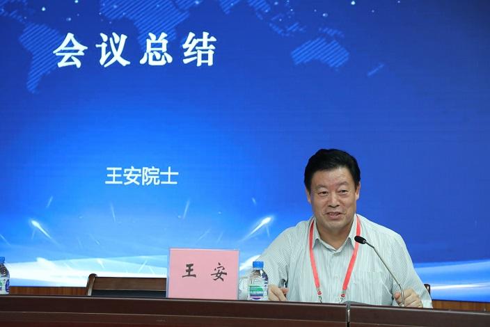跨学科工程研究中心承办第304场中国工程科技论坛5