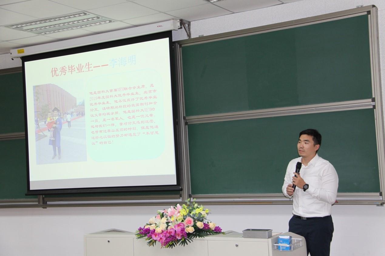 2019年中国科学院大学MEM新生开学典礼06