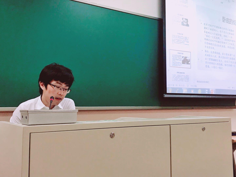 201905工程伦理课 02