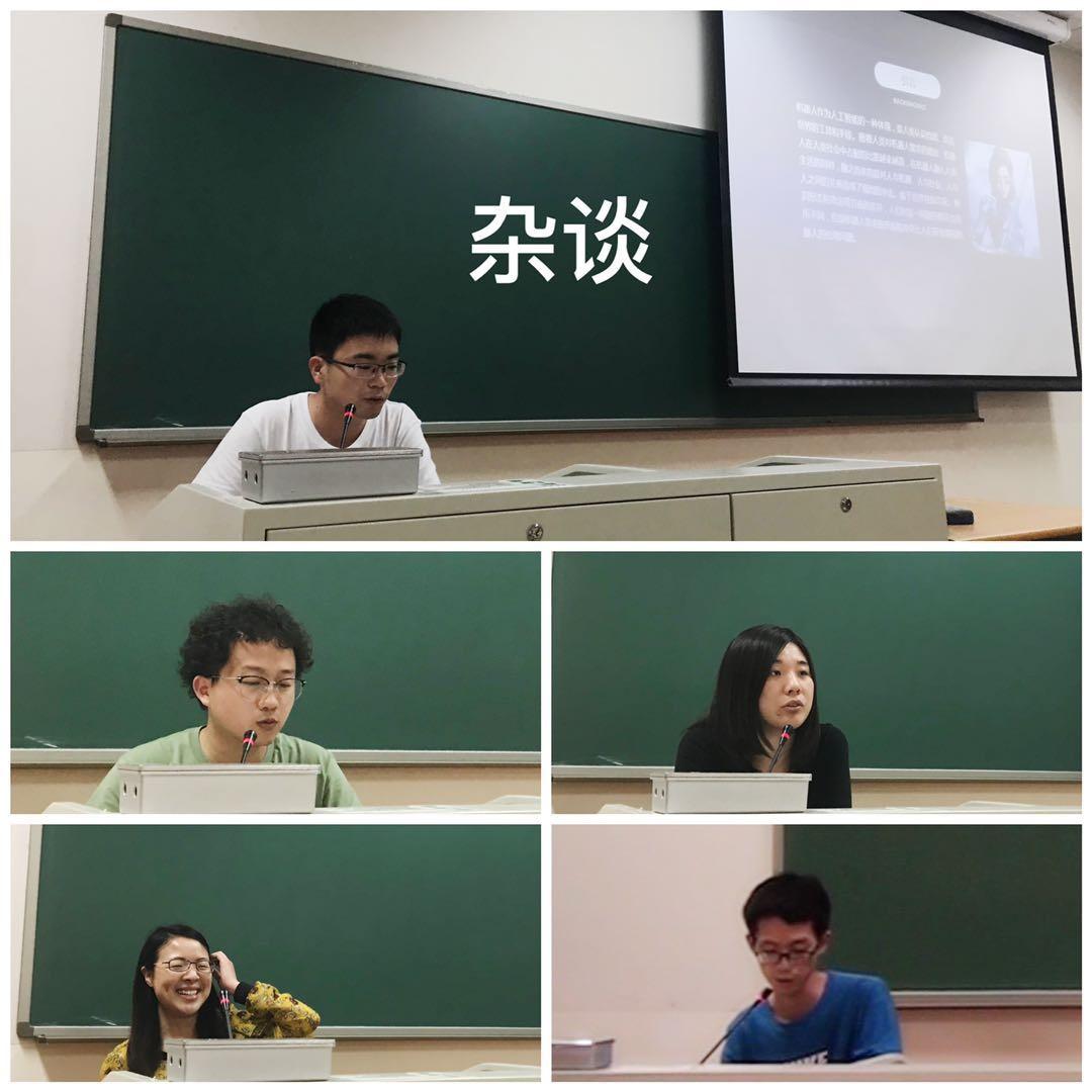 201905工程伦理课 03